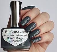Лечебный цветной био гель El Corazon 423/267 El Corazon без сушки под лампой