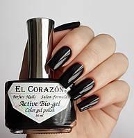 Лечебный цветной био гель El Corazon 423/272 El Corazon без сушки под лампой