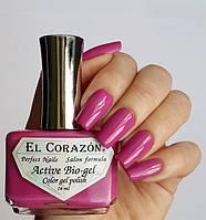Лечебный цветной био гель El Corazon 423/286 El Corazon без сушки под лампой