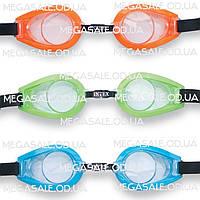 Очки для плавания детские Intex, от 8 лет: набор из 3 пар