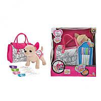 Собачка для маленькой модницы дизайнера Chi Chi Love Color Me Mine Simba