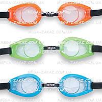 Очки для плавания детские Intex, 3 цвета: от 8 лет