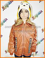 Детская куртка | Ветровки модные для мальчиков