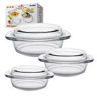 Набор посуды, кастрюль из термостекла  код MS-0080