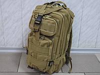Компактный штурмовой тактический рюкзак SILVER KNIGHT песочный