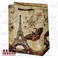 """Подарочный пакет """"Подарок из Парижа"""" 44 х 30 см"""