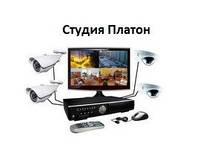 Комплекты видеонаблюдения DVR