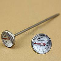 Кухонный Термометр для молока воды градусник 100 °C градусов кофе
