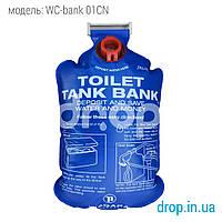 Устройство для туалетного бачка унитаза WC-bank (экономия до 3 литров при смывании)