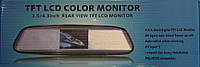 TFT LCD COLOR MONITOR зеркало заднего вида с монитором