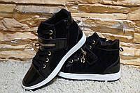 Демисезонные кеды-ботинки