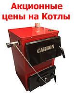 Carbon АКТВ-18. Котел твердотопливный для дома. Отопительный котел. Доставка по всей Украине.