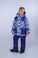 Детская теплая зимняя курточка для мальчика