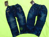 Утепленные джинсы на мальчика, на флисе, на резинке, 2-7 лет