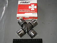Крестовина кардана ЗИЛ 5301 ДК