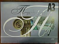 Бумвест Папка для черчения А3 / 10л 200г / м2  арт.9В07
