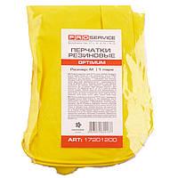 Перчатки резиновые Pro service Optimum
