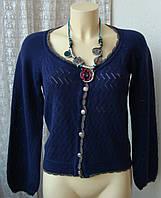 Кофта женская вязаная демисезонная легкая хлопок бренд Ofelia р.44 4980