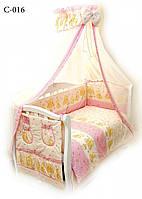 Детская постель Twins Comfort (8 элем.) С-016