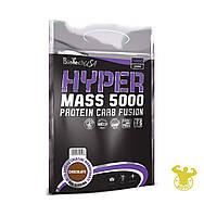 Hyper Mass 5000 BioTech