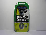 Станок для бритья мужской Gillette Fusion Proglide Special Edition (Жиллет станок + 2 картриджа)