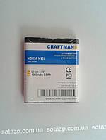 Аккумуляторная  батарея Craftmann  к мобильному телефону Nokia N93i   1000mAh original type BL-5F, BL5F