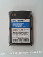 Аккумуляторная батарея Craftmann к мобильному телефону LG KG800  CHOCOLATE  1100mAh original type LGLP-GANM