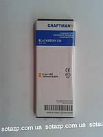 Аккумуляторная  батарея Craftmann к мобильному телефону Blackberry Z10 1800mAh original type BAT-47277-003