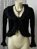 Кофточка женская нарядная демисезонная декор бренд Last Girl р.46 5002а