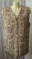 Жилет женский элегантный утепленный двухсторонний бренд  Basler р.50 5006