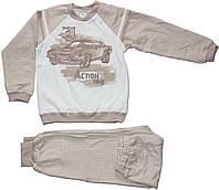 Пижама теплая, кофейная с машиной, для мальчика, рост 110 см, ТМ Ля-ля