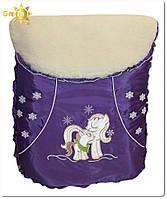 Детский зимний конверт на овчине в коляску Лошадка