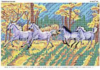 """""""Прекрасные лошади"""".  Схема для вышивки бисером А2."""