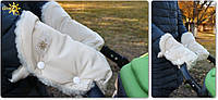 Муфта- Рукавички на детскую коляску
