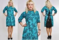 Платье женское Жаккард бирюза батал