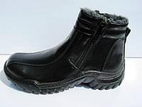 """Зимние подростковые ботинки """" Подросток-змейка"""""""