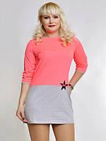 Платье женское Комбинированное розовое ботал