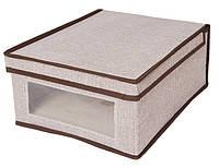 Коробка для хранения вещей Класик с крышкой (30х28х15см)