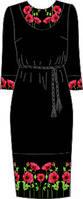 Платье женское с поясом, черное, размер 40 по 54