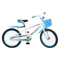 Велосипед Профи RB 20 дюймов синий Profi велосипед двухколесный