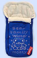 Детский конверт в коляску на натуральной овчине