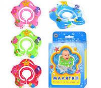 Надувной круг для купания детей MS 0128 Metr+
