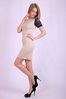 Платье офисное с гипюровыми рукавами