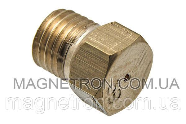 Форсунка для газовых плит 0.69mm Gorenje 162164, фото 2