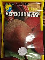 """Семена свеклы, сорт """"Червона куля"""", 15 г ТМ """"Флора Плюс"""""""
