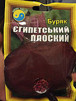 """Семена свеклы, сорт """"Єгипетський плоский"""", 15 г ТМ """"Флора Плюс"""""""