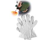Перчатки «RFOLIA [T]»