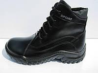 """Ботинки зимние подростковые для мальчиков """"Подросток- шнурок"""""""