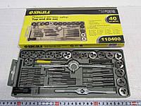 Набор плашки и метчики набор 40 шт. элементов в пластиковом кейсе, Sigma