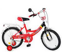Велосипед Профи Пилот 16 дюймов Profi Pilot велосипед двухколесный